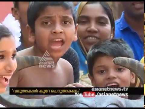Ajmal Young actor  performance at Kerala School Kalolsavam 2017