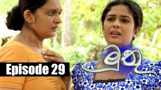 Muthu - මුතු | Episode 29 | 14 - 05 - 2019 | Siyatha TV