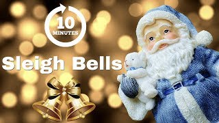 Sleigh Bells Christmas Jingle Bells Sound Effect