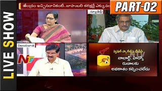 War of Words Between BJP and TDP over Budget Allocations to AP?    Live Show 02    NTV