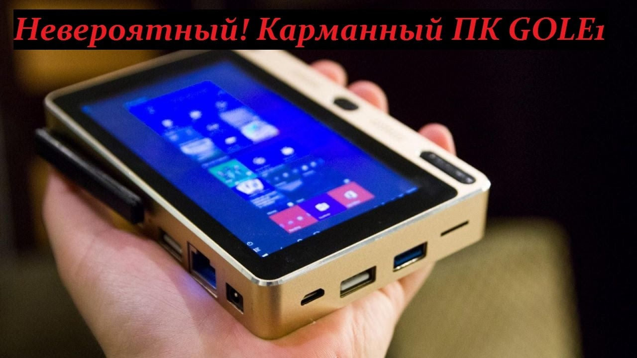 GPD real Windows 10 Pocket PC - YouTube