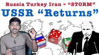 "Russia ""Hero Is Back"" | சோவியத் யூனியன் மீண்டு(ம்) வருகிறது | Tamil Pokkisham | Vicky | TP"