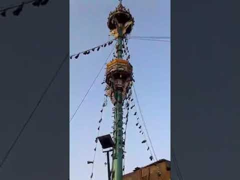 Qadam Gah Mola Ali asws 4 September 2017 - YouTube