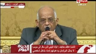 عاطف مخاليف: الوفد النيابي المتواجد بسويسرا لا يمثل البرلمان .. فيديو