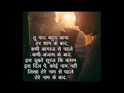 Hindi Sad Love Quotes For Broken Hearts Breakup Sayings Youtube
