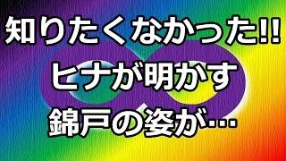 関ジャニ∞村上信五が暴露!錦戸亮のアイドルらしからぬ姿!…汚い!!w ...