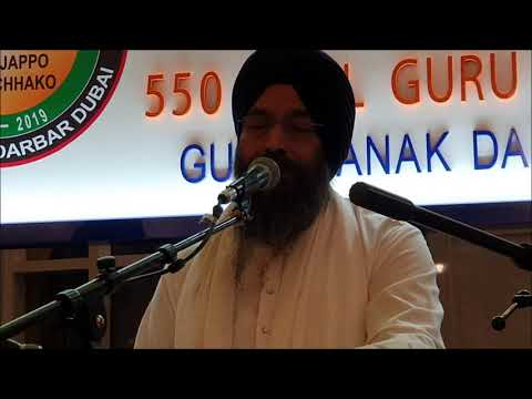 Guru Nanak Darbar Dubai 12.11.19 to 06.12.19 bhai Mukhtair singh ji Hajuri Ragi Darbar Sahib