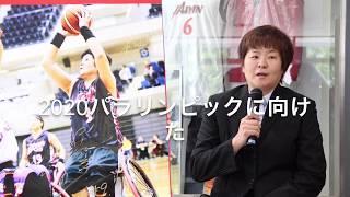 東京2020パラリンピック開催まであと2年となった8月24日(金)、市内...