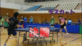 【卓球】東京新人王のカットマン!内田選手(大正大学OB) vs 卓キチ