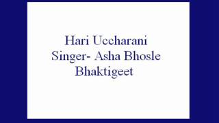 Download Hindi Video Songs - Hari Uccharani- Asha Bhosle (Bhaktigeet).