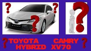 Купил Камри гибрид 2018 года. Попал? | 2018 Toyota Camry Hybrid
