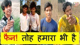 marathi musical.ly videos
