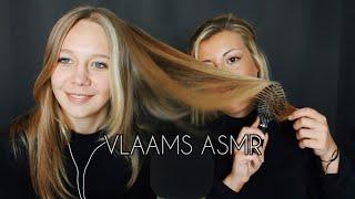 mijn-vriendin-maakt-kennis-met-asmr-triggers-nederlands-dutch-asmr