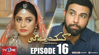 Kasak Rahay Ge | Episode 16 | TV One Drama