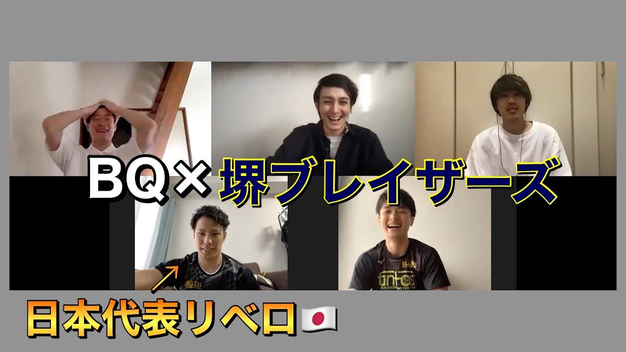 【Vリーガーコラボ】山本智大選手・迫田郭志選手にオンライントークで質問攻めしてみた!【Vリーグを盛り上げようスペシャル】