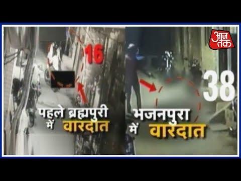 Ek Aur Ek Gyara: 2 Men Shot Dead At Point Blank Range In Delhi