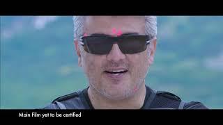 అమ్మతోడు టీజర్ పిచ్చి పీక్స్ Vivekam Movie Trailer   Ajith Kumar, Kajal Agarwal, Akshara Haasan