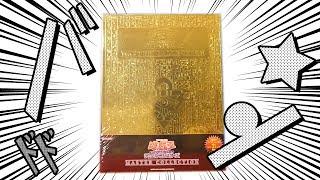 【遊戯王】思い出のカードが沢山詰まった「MASTER COLLECTION Vol.1」を開封!【開封動画】yugioh