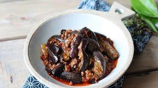 중국식 가지볶음 - 매콤 짭조롬한 밥도둑/ 가지요리/ 술안주/중국요리/