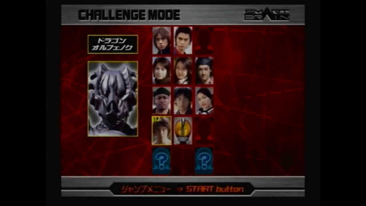 189 Kamen Rider 555 Playstation 2 Youtube