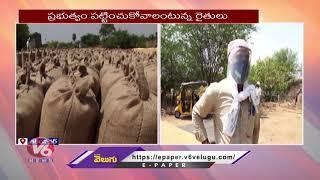 Lockdown Impact on Farmers, Govt Delays Paddy Procurement | Karimnagar | V6 News