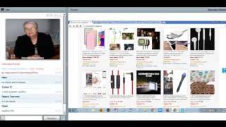 ВЕБИНАР Создание интернет магазина от Вероники Филиповой(Подарок для Вас - БЕСПЛАТНО Тренинг