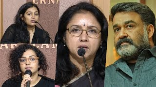 അമ്മയ്ക്കെതിരെ പൊട്ടി തെറിച്ച് WCC ; മോഹൻലാലിനെതിരെ രൂക്ഷ വിമർശനം | WCC Members Attack Mohanlal