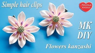 Цветы Канзаши. Простые заколки / Flowers kanzashi. Simple hair pins. DIY