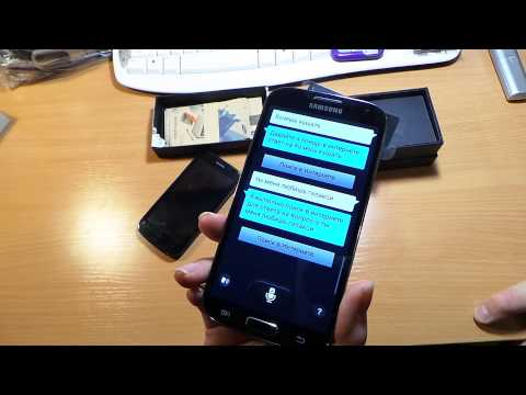 СиА Распаковка SAMSUNG s4 black edition .-)