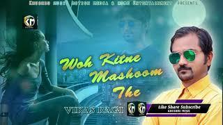 Woh Kitne Mashoom The (Cover Song )   वो कितने मासूम थे   Vikas Ragi - Superhit Hindi song
