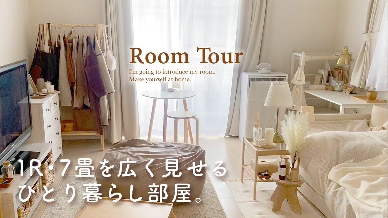 【ルームツアー】 ワンルーム・7畳の収納アイデア◎一人暮らし部屋|シンプル&ナチュラルなインテリア|IKEA|キッチン収納| japanese room tour