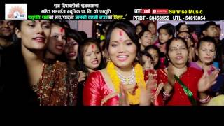 New Tihar song 2016| Tihar| Pashupati Sharma & Janaki Tarami Magar| Video HD