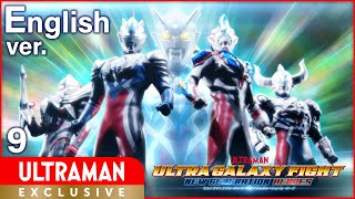 "[ULTRAMAN] Episode9 ""ULTRA GALAXY FIGHT:NEW GENERATION HEROES"" English ver. -Official-"