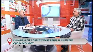 Свободна зона с Георги Коритаров 29.03.2018 (част 6)