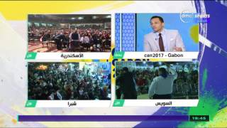 Can 2017 - عبد الحليم علي: اللاعب المصري دائما يتفوق على نفسه والمنتخب جه من بعيد