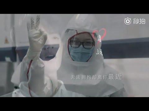 《坚信爱会赢》主题MV 文艺界致敬战斗在抗击疫情一线的所有人【新闻资讯 News】