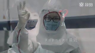 《坚信爱会赢》主题MV 文艺界致敬战斗在抗击疫情一线的所有人【新闻资讯|News】