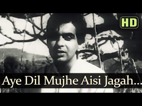 Aye Dil Mujhe Aisi Jagah  Arzoo Songs  Dilip Kumar  Kamini Kaushal  Talat Mahmood