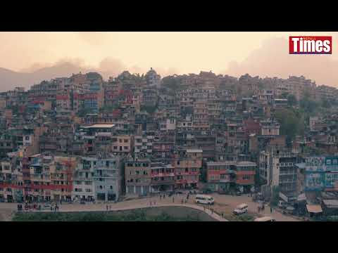 Kirtipur by drone