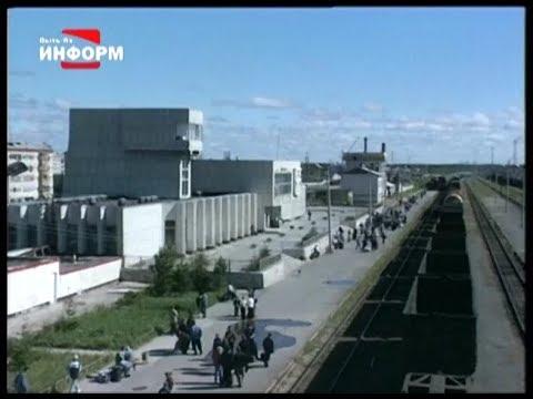 Железнодорожная станция Пыть-Ях 1997 (Архивы нашей памяти)
