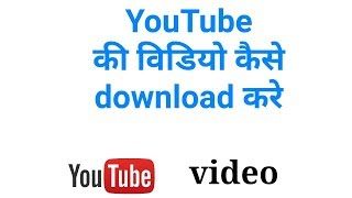 online free video download || Hindi by Mynetwork
