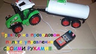 як зробити іграшковий трактор своїми руками