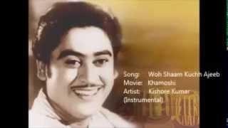 Woh Shaam Kuchh Ajeeb - Khamoshi - Kishore Kumar