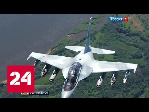 Смотреть Новейший российский самолет ДЛРО А-100 совершит первый полет  в 2017 году онлайн