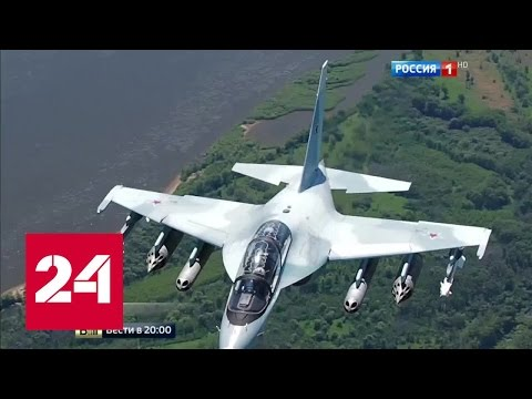 Новейший российский самолет
