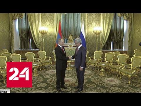 В важный для Армении период Серж Саргсян в Москве