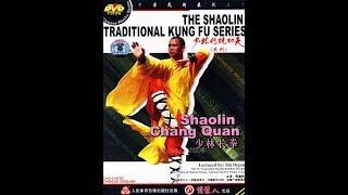 Repeat youtube video Shaolin emperor's long kung fu (taizu chang quan)