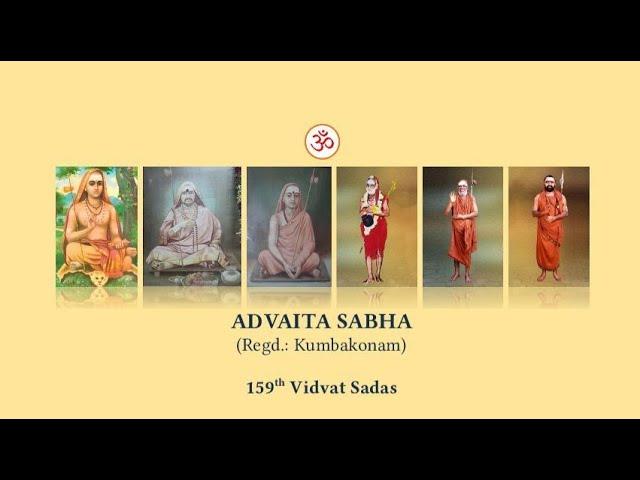 Advaita Sabha 159th Sadas | Upanyasam 4 | 6th Sep 2021 | by Vidvan Maheshvaran Nambudiri
