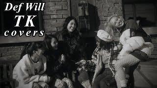 """小室哲哉プロデュースのガールズグループ""""Def Will""""がTKカバーに挑む。..."""