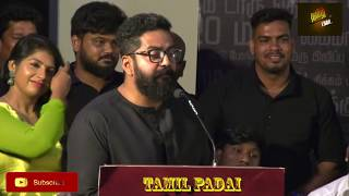 Robert Master speech at Araathu press meet | Kombu Vacha Singamda | MGR